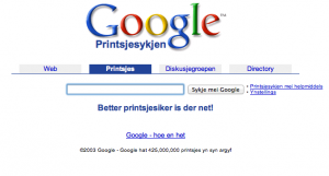 googlefry