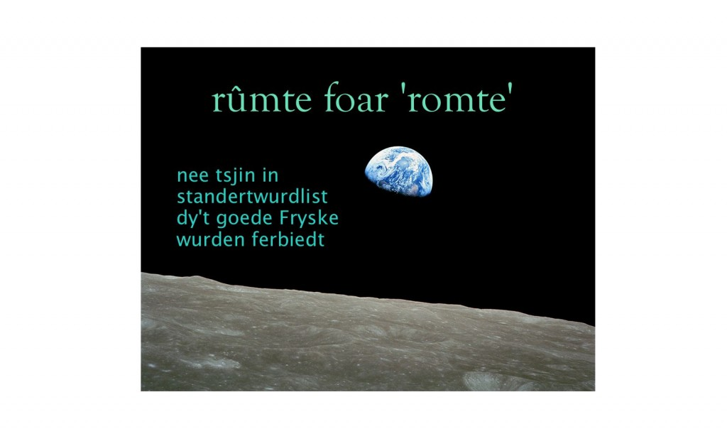rumte_foar_romte
